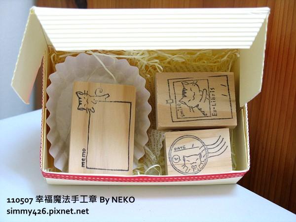 110507 幸福魔法手工章 By NEKO (2).JPG