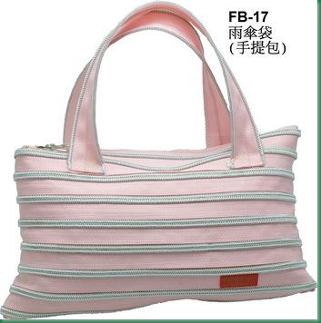 FB17雨傘袋01