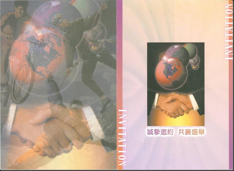 20111003台灣紡織品新趨勢發表會01
