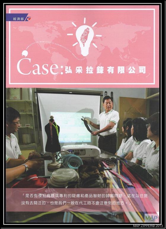 20130104成果專刊01(001)_副本