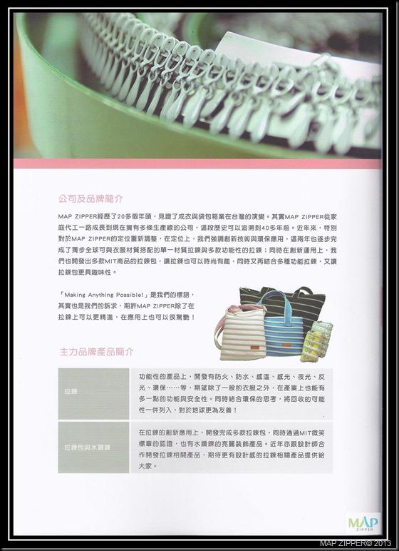 20130104成果專刊02(001)_副本