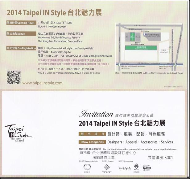 20141106展覽