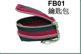 FB-01鑰匙包