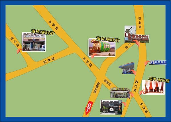 海角42號民宿地圖