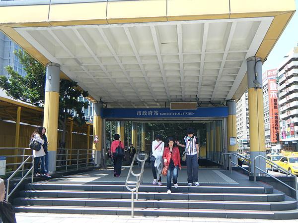 捷運市政府站.JPG