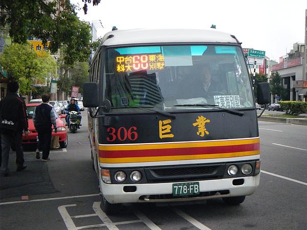 2011-0102.JPG