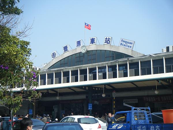 豐原車站.JPG