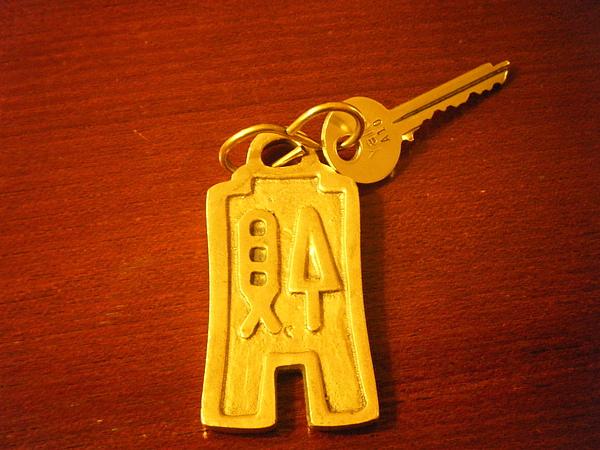 房間鑰匙-2.JPG