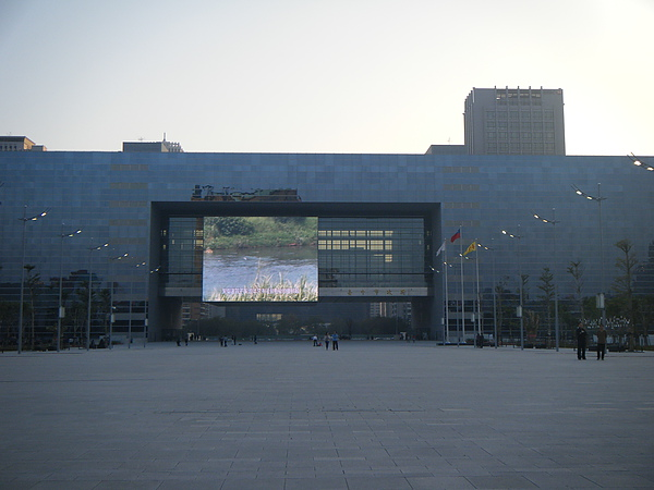 台中市政府.JPG
