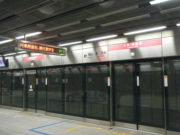 紅線月台門.JPG