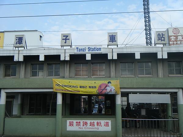 潭子車站.JPG