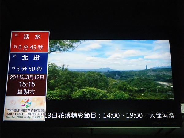液晶螢幕顯示器.JPG