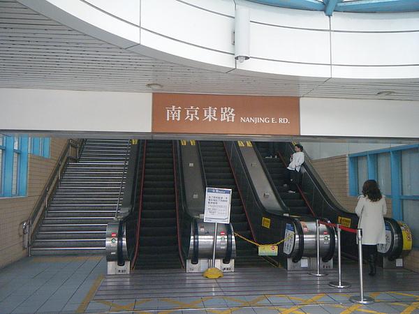 捷運南京東路站.JPG