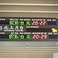 列車告示牌.JPG