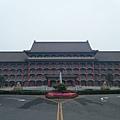 高雄圓山飯店.JPG