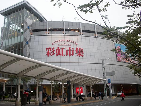 彩虹市集.JPG