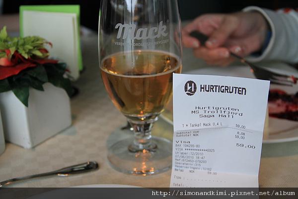 一樣很貴的啤酒