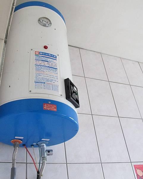 電熱水器(較安全)