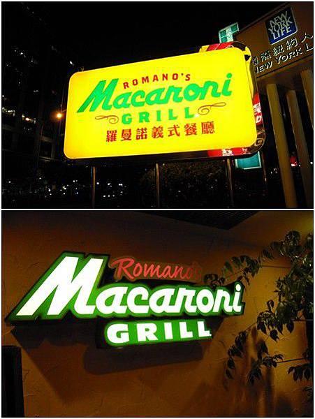 Macaroni02.jpg