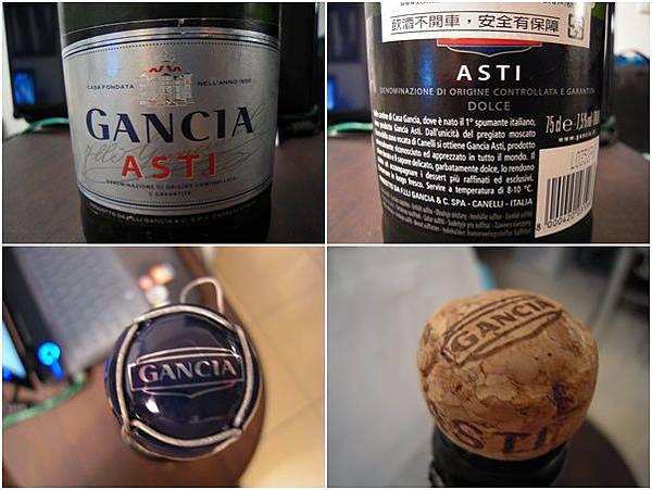 GANCIA ASTI02.jpg