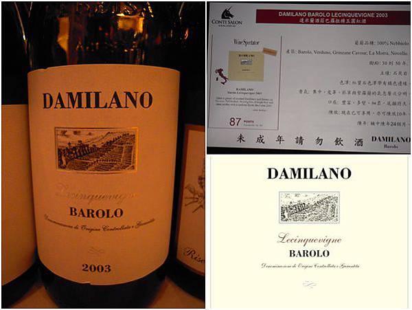 2003 Damilano Barolo DOCG Lecinquevigne.jpg