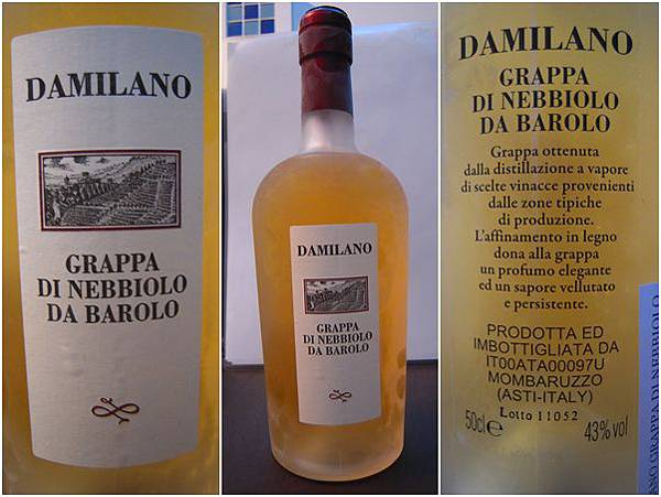 DAMILANO GRAPPA DI NEBBIOLO DA BAROLO.jpg