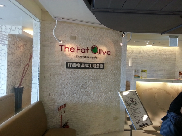 olive01