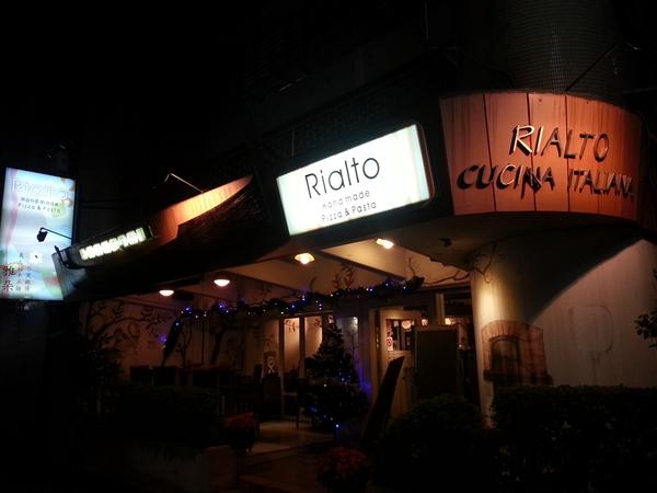 Rialto01