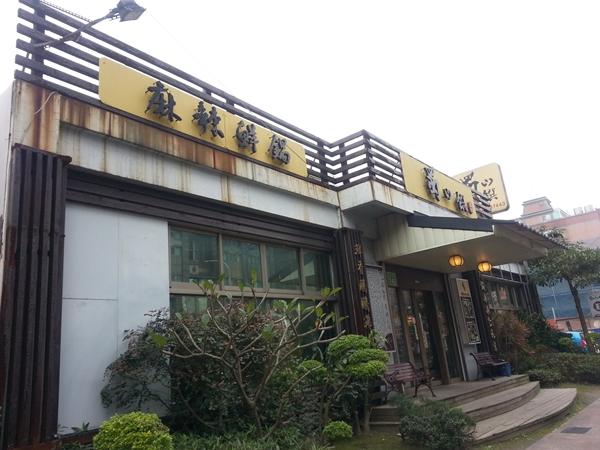 蜀山饌01