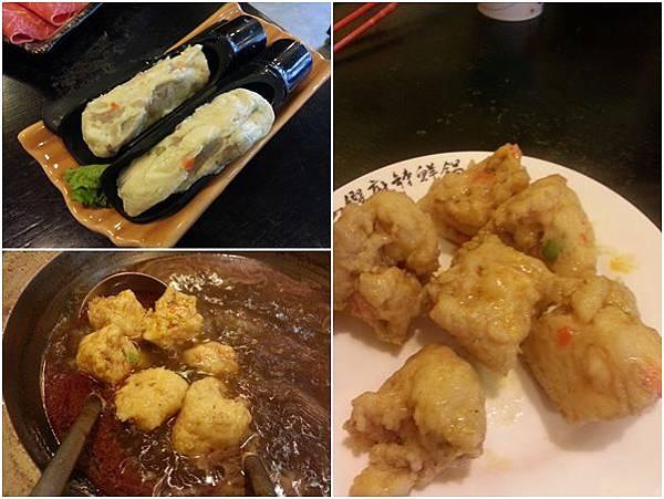 蜀山饌10