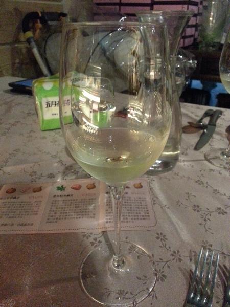 酒食608