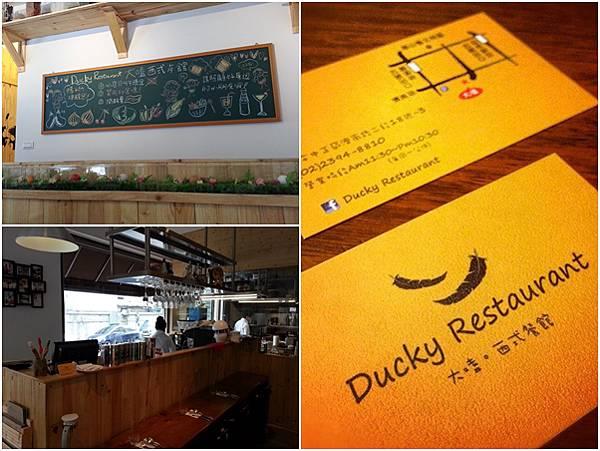 ducky02
