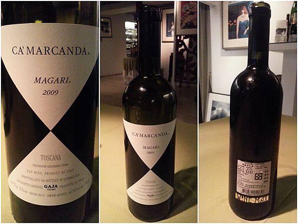 2009 GAJA CA' MARCANDA MAGARI Tuscany IGT