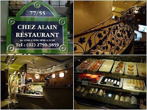 Chez Alain03
