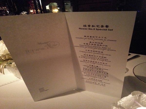 桂香401