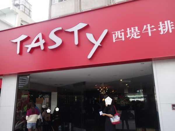 TastyN01
