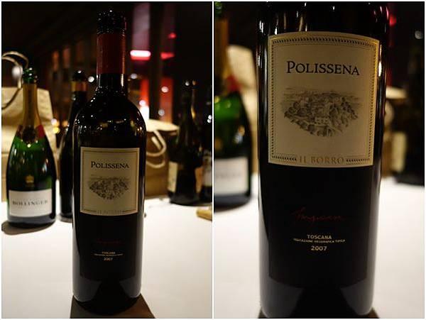 2007 Il Borro Polissena Toscana IGT