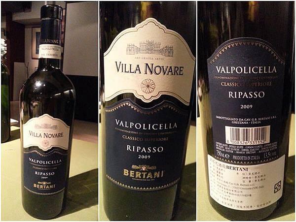 2009 Bertani Villa Novare Ripasso Valpolicella Classico Superiore DOC
