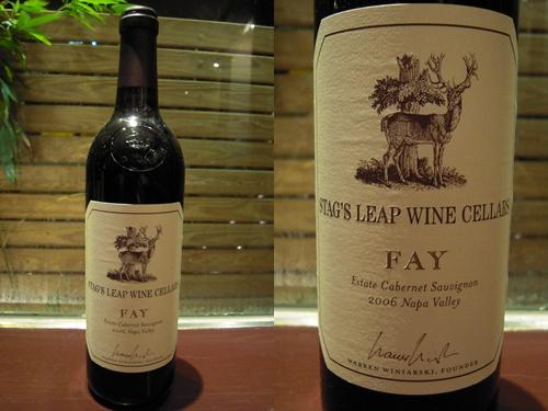 2006 Stag's Leap Fay Estate Cabernet Sauvignon.jpg