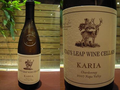 2007 Stag's Leap Karia Chardonnay Napa Valley.jpg