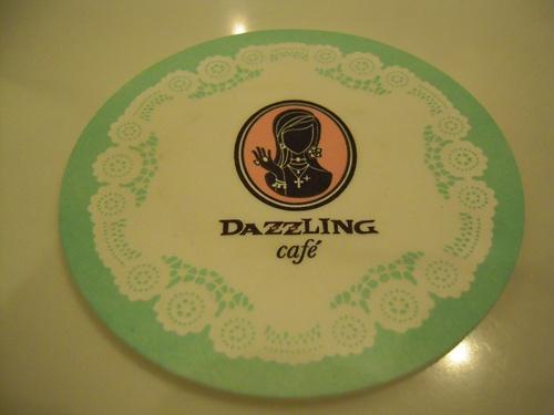 Dazzling06.JPG