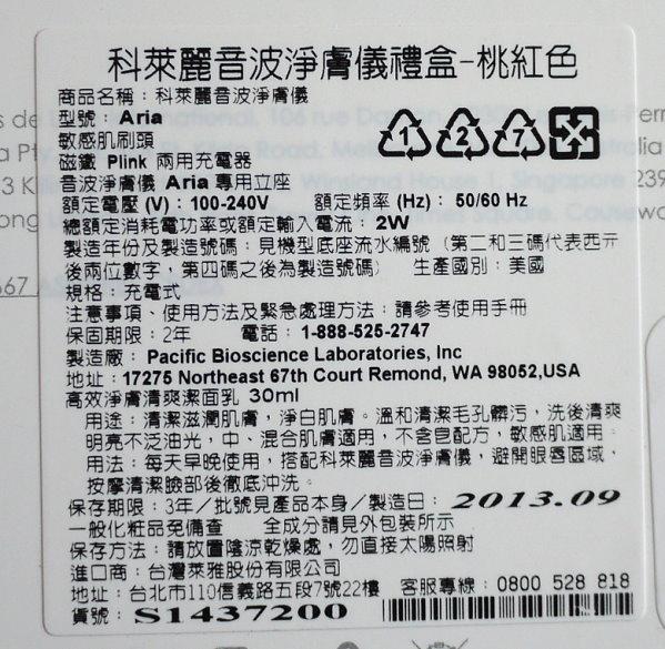P1370697.JPG