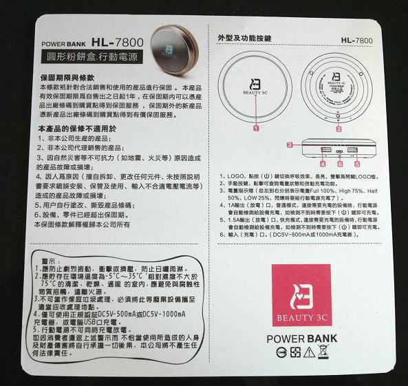 P1520426_副本.jpg