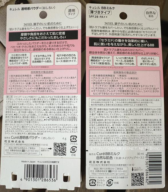 P1560470_副本.jpg