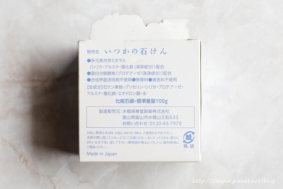 IMG_9835_副本.jpg