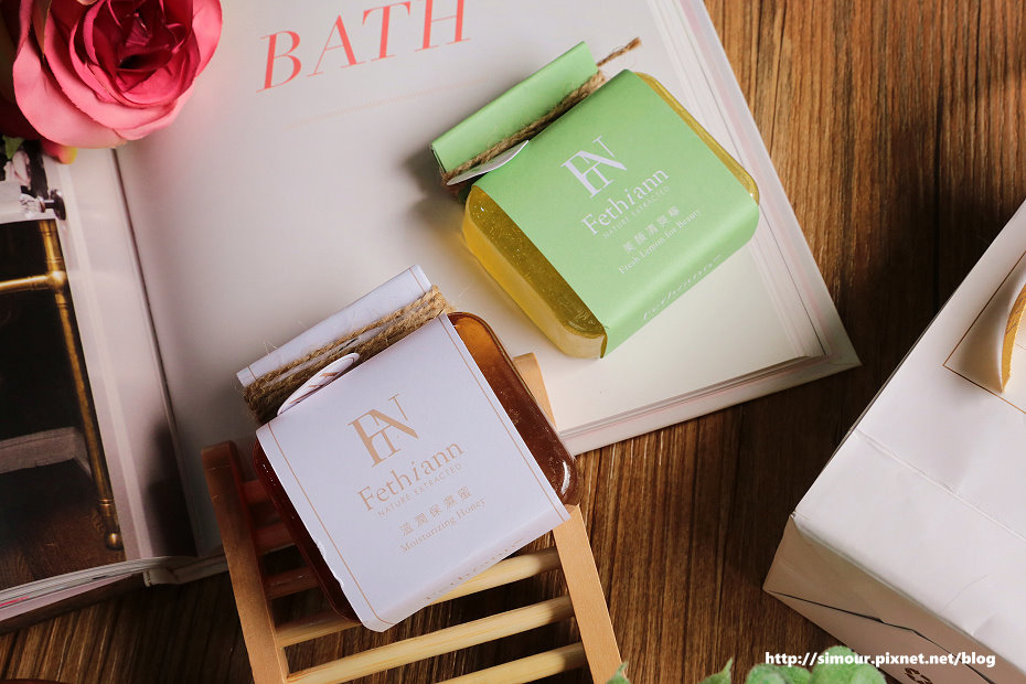 費生恩菁萃植物手工皂