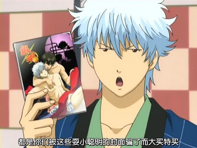 [LAC][Gintama][145][GB][R10][600K]_rmvb_000157032.jpg