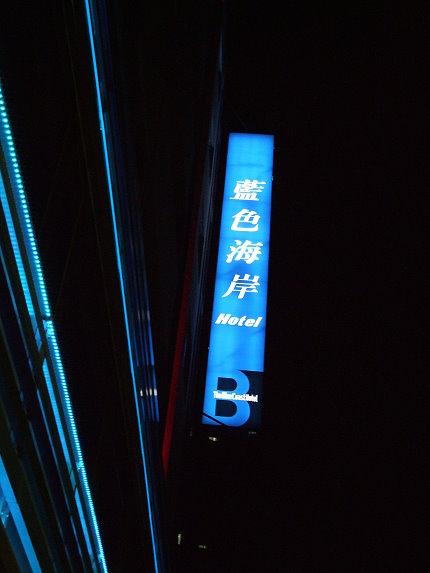 DSCF6848.JPG