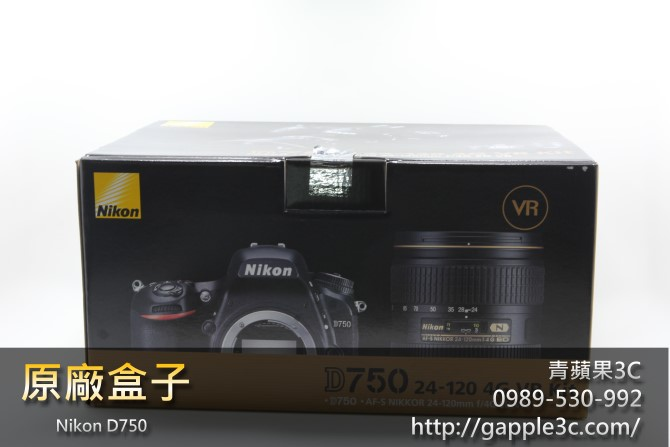 收購nikon單眼_D750_3.jpg