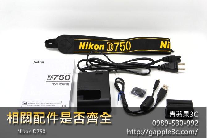 收購nikon單眼_D750_4.jpg